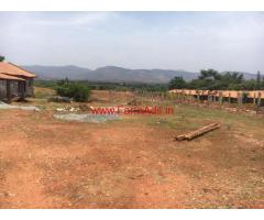 4 acre land and poultry farm for sale in chikkamagluru