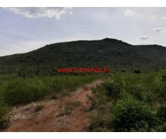 13 Acres Farm Land for sale 17 KMS from Kollgala