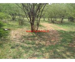 1 acre farm land for sale in Kolar, 4 KMS from kotilingeshwara temple