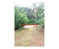 2 acre farm land for sale on Sultan Bathery - Pulpally Highway side