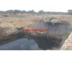 9 Acres agricultural farm land for sale in Chitoor