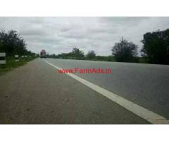 3.13 acre Highway attached land for sale near chintamani town