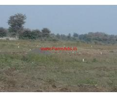 Low cost 14 acres agriculture land for sale near Katol