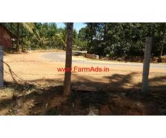3.5 acre coffee estate and 8000 sq ft coffee plantation for sale