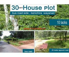 30 cent house plot for sale at Panmaram, wayanad