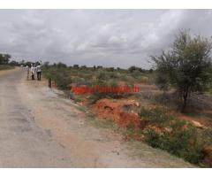 30 Acres Agricultural farm land for sale near Hiriyur in Chitradurga