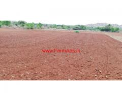 18 Acers Agriculture land for sale at Chitoor District