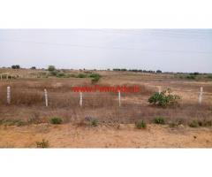 10 acers agricultutre land for sell ..road face bit 60 feet road at Aleru
