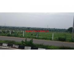 3 acre agriculture land for sale in chevella. main road attached plot.