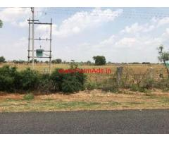 4.1 Acres agriculture land sale on Sira-Amarapura Highway