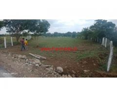 21 guntas farm land for sale, 8 Kms from Chevella