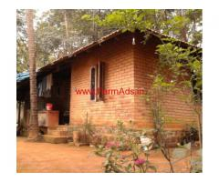 60 cents agriculture land for sale at Vilangad