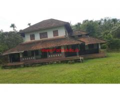 2 Acres Farmland with Farm house for sale in Padinjarathara