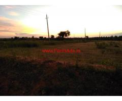 4 acre Agriculture land for sale at Banakanakere Post Dabbegatta Hobli