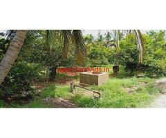 29 acres red soil farm land for sale at Hemadala village, Hiriyur Taluk.