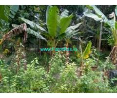 13.75 Cents Land for sale at Chengannur