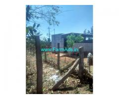 1.5 Acres agriculture land for sale Kurihundi,Hullahalli