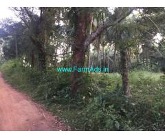 4.25 Acres land for sale in Moodubelle