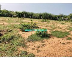 9 Acres land for sale near Bhongir