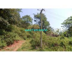 7 Acres Agriculture Land with 2 Tiled Houses for sale at Cherunali