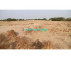 Low Cost 26 Acres Land for Sale near Mudigubba