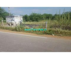 8 Acres Agriculture Land for sale in Ambasamudram