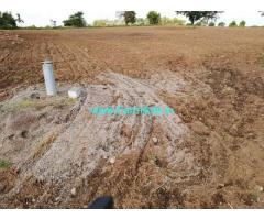 4 Acres Land for Sale near Tandur