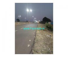12 Acres Land for Sale near Kamkol,National Highway bit