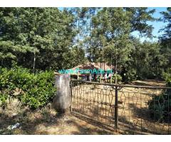 70 Acres Robusta Coffee Estate for Sale in Chikmagalur,Highway attached