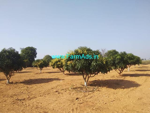 3 Acres Farm Land for Sale in Aziznagar