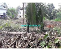 16 Cents Land for sale at Ottapalam
