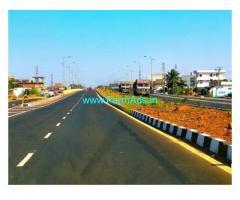2.5 Acres Agriculture Land for Sale on Mumbai Highway near SadaShivpet