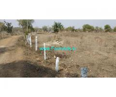 2 Acres Agriculture Land for Sale at Kowdipalle