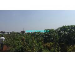 9 Acre 20 Guntas Agriculture Land for sale near Zaheerabad