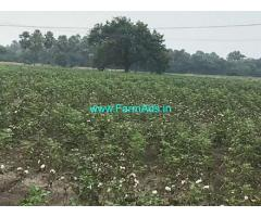16.5 Acres Agriculture Land for Sale in Palivella,Choutuppal