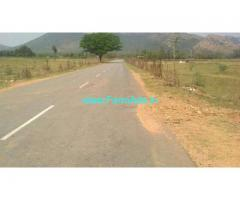 9 Acres Agriculture Land for Sale in Kalkada