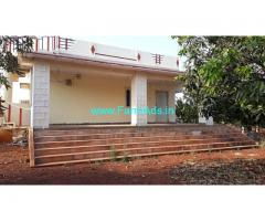 17 Acres Mango Garden for Sale at Kothagadi