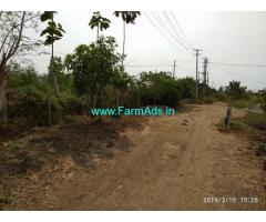 11.25 Acres Farm Land with Farm house for Sale in Sultanipura