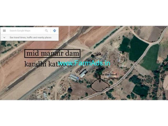 20 Guntas Agriculture Land for Sale near Kandhi katkoor,Mid Manair Dam