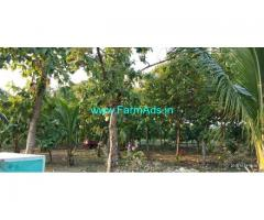 20 Acres Farm land for Sale in Kodli