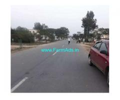 20 Guntas Agriculture Land for Sale at Mallaram