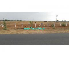 Agriculture Land for Sale near Aler,Hyderabad Warangal Highway