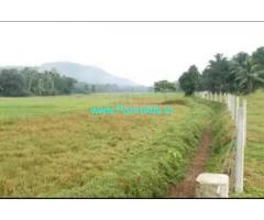 7 Acres Agriculture Land for sale at A.Kothapalle