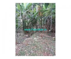 6.67 Acres Agriculture Land for Sale at Valpoi, North Goa
