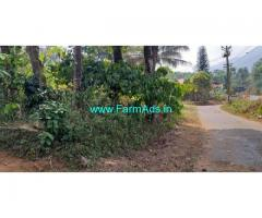 3 Acre Land for Sale at Banasura dam
