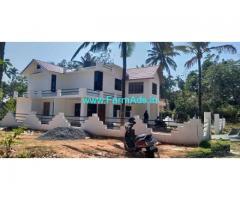 Farm House for Sale near Valliyurkave