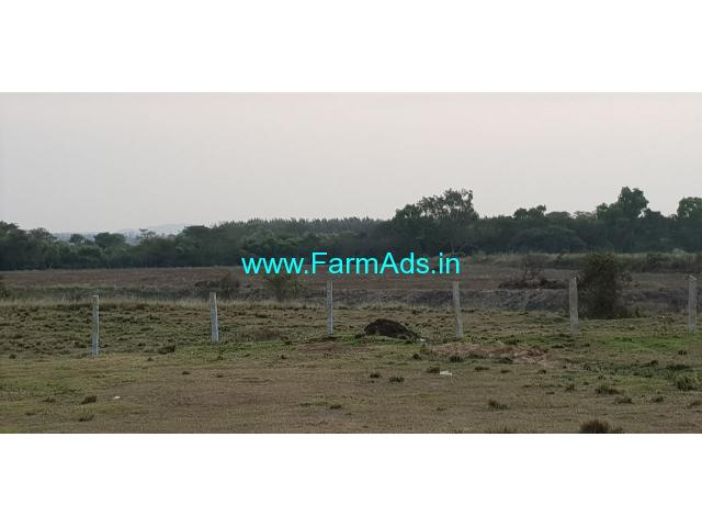 1 Acre Agriculture Land for Sale near Chikmagalur