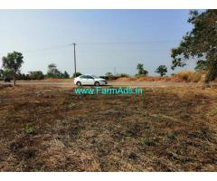 32 Cents Land for Sale near Derala Katte, Natekal