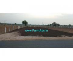 55 Gunta FarmLand Sale at Nakkalapalle,Shamshabad Chevella Road