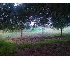 1 Acre Farm land for Sale at Agiripalli,NRI Institute of Technology